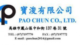 PAO CHUN CO.,LTD